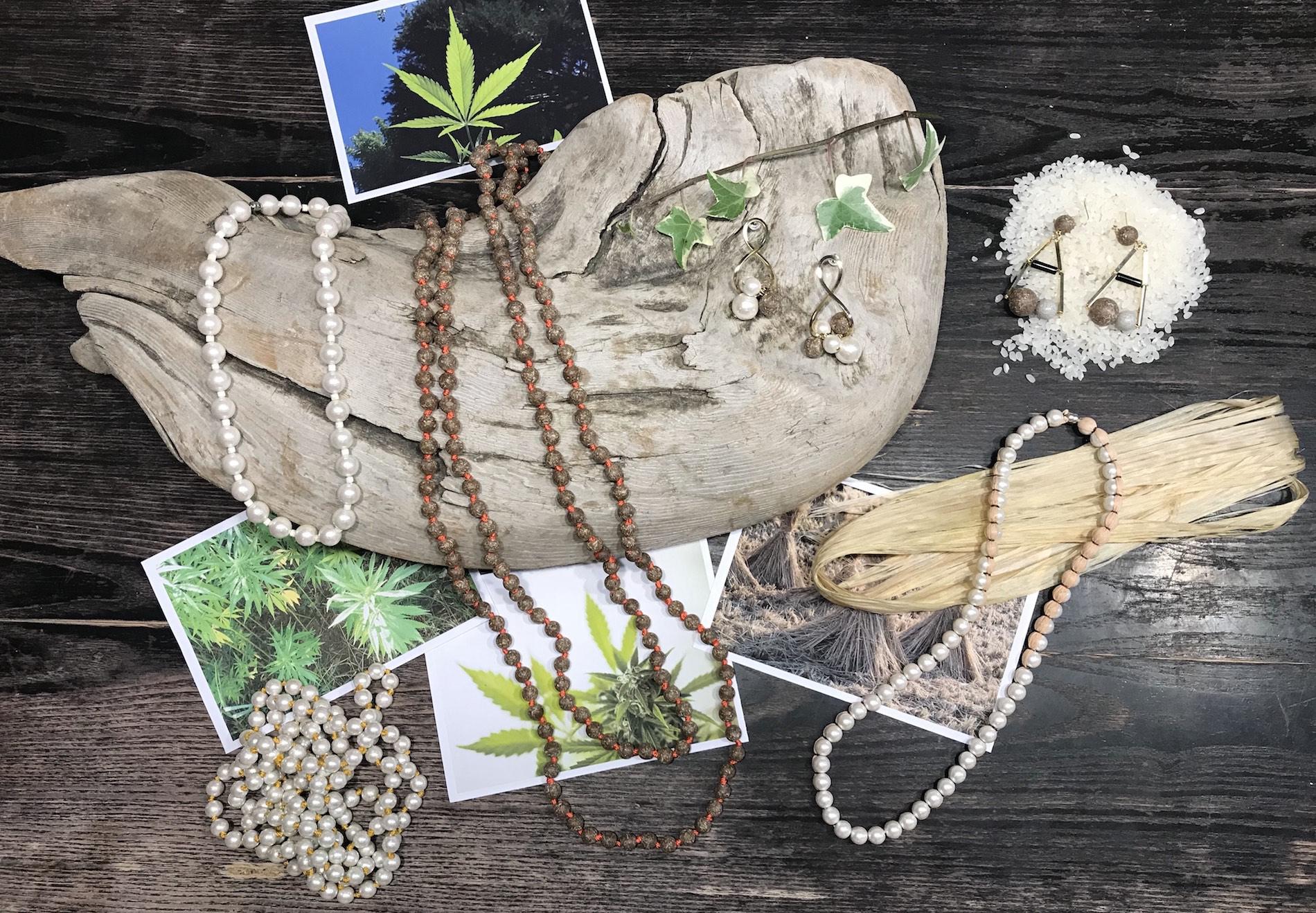 自然との共生共存を目指す未来型のサスティナブルな米と麻でできた樹脂、メイド・イン・ジャパンの「INASO」アクセサリー